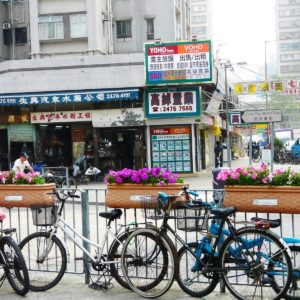 Luxury Vacation China Asia Bicycles Street View Flower Old Town City