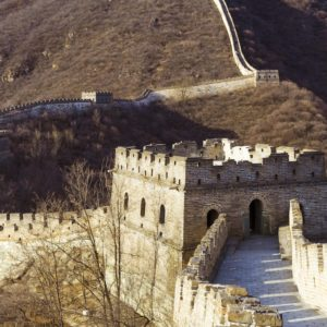 Luxury Vacation China Asia China Beijing The Great Wall The City Walls