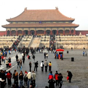Luxury Vacation China Asia Forbidden City Beijing Emperor China Dynasty