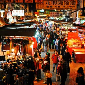Luxury Vacation China Asia Hong Kong Night Market Night Market City China
