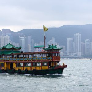 Luxury Vacation China Asia Hong Kong Sea Ship City Travel Asia China