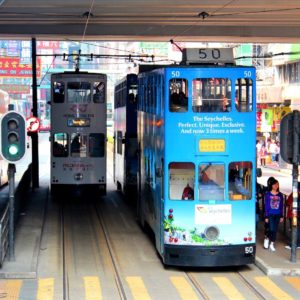 Luxury Vacation China Asia Hong Kong Tram Road Transport Photography Street