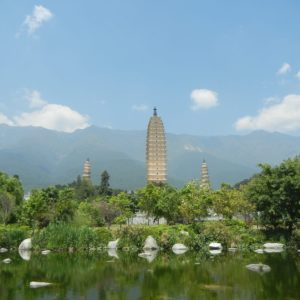 Luxury Vacation China Asia In Yunnan Province Dali The Three Pagodas Temple
